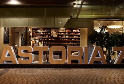 Astoria7 - 6 of 21